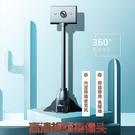 高清USB電腦攝像頭480P家用臺式筆記本免驅動內置麥克風視頻聊天 快速出貨 快速出貨