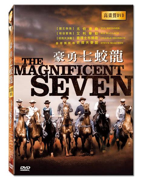 新動國際【豪勇七蛟龍 The Magnificent Seven】DVD