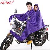 雨衣 非洲豹摩托車電瓶車電動車雨衣單雙人時尚大帽檐加大加厚雨披 米蘭街頭
