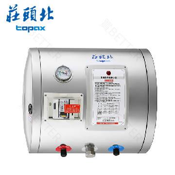 【買BETTER】莊頭北儲熱電熱水器 TE-1080W不銹鋼儲熱式電熱水器(8加侖/橫掛)★送6期零利率