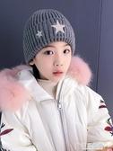 秋冬季韓版兒童毛線帽子男童女童保暖套頭帽加絨加厚針織中大童潮 草莓妞妞