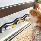 貓吸盤玩具牆面窗台玩具逗貓貓玩具窗台磨爪器軌道幼貓用品  遇見生活
