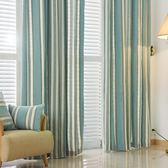 北歐風格豎條紋窗簾客廳臥室地中海藍色雪