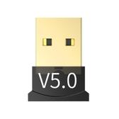 USB藍芽適配器5.0