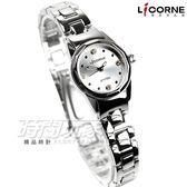 LICORNE 力抗 晶鑽時刻不鏽鋼腕錶 女錶 銀 LT078LWWS 防水手錶