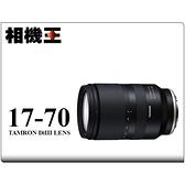 Tamron B070 17-70mm F2.8 DiIII-A VC RXD〔Sony E 接環〕公司貨