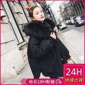 免運★梨卡 - 韓國空運甜美大毛領寬鬆短款防風羽絨鋪棉連帽軍裝大衣風衣外套A448