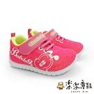 【樂樂童鞋】【台灣製現貨】MIT星空點點休閒鞋-粉 C041-1 - 現貨 台灣製 女童鞋 男童鞋 小童鞋