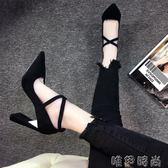 高跟鞋 一字扣高跟鞋女粗跟中尖頭單鞋夏季新款10cm性感韓版百搭綁帶 唯伊時尚