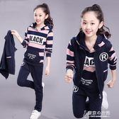 女童春裝洋氣兒童裝運動三件套裝大童12歲15女孩衣服春秋 東京衣秀