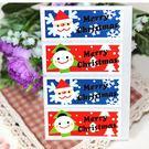 餅乾袋貼紙  聖誕老公公 雪人封口貼 4張共20枚入售 封口貼紙  想購了超級小物