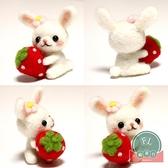 diy制作抱草莓兔子羊毛氈戳戳樂【福喜行】