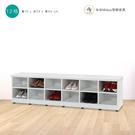 【米朵Miduo】塑鋼兒童座鞋櫃 塑鋼家具 防水塑鋼鞋櫃(12格)