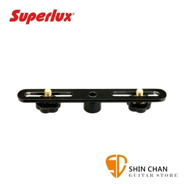 雙麥克風擴充支架 Superlux C2  DUAL MIC ADAPTER   【C-2】