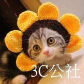 寵物頭套 向日葵頭套貓咪帽子拍照賣萌貓頭飾脖圈美短折耳貓帽針織帽寵物帽