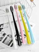 10支牙刷軟毛成人超細竹炭家用抑菌牙刷家庭裝 道禾生活館