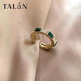 戒指 復古個性綠鬆石蛇形戒指女食指戒日韓網紅鑲鉆冷淡風輕奢時尚指環 韓國時尚週