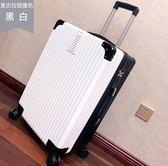 行李箱網紅行李箱ins拉桿旅行密碼箱萬向輪女男大學生韓版個性小清新24LX 嬡孕哺