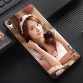 文創客製化Sony Xperia Z5 Compact Premium E6653 E58