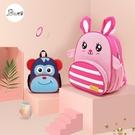 幼兒園書包男寶寶1-3-6歲可愛小孩包包女童防走失背包兒童後背包 黛尼時尚精品