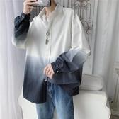 長袖襯衫旋律風車2020新款漸變色襯衫男韓版寬鬆潮流帥氣休閒襯衣長袖寸衫 新品
