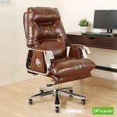 《DFhouse》羅伯特-高亮皮革辦公椅 電腦椅 書桌椅 辦公椅 人體工學椅 電競椅 賽車椅 主管椅