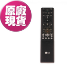 【LG樂金耗材】可錄式 DVD 遙控器