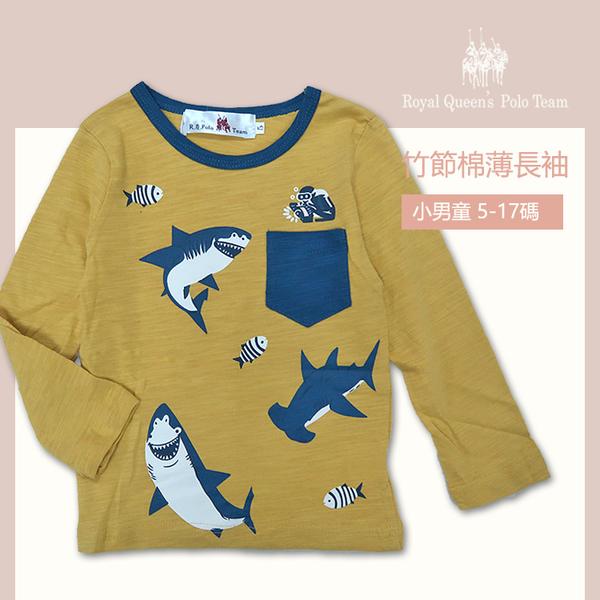 兒童薄長袖竹節棉T恤 黃色 鯊魚圖案 [89587]RQ POLO 小童 秋冬童裝 5-17碼