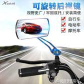 電動車后視鏡踏板車反光鏡摩托車電瓶車三輪車通用倒車鏡雅迪愛瑪 酷斯特數位3c