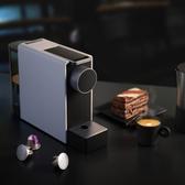 咖啡機 小米有品心想膠囊咖啡機便攜式mini小型意式全自動家用咖啡機 LX 美物