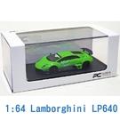 PC CLUB 1/64 模型車 Lamborghini 藍寶堅尼 LP640 PC640001H 綠色