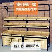 超市水果貨架展示架多功能水果架子貨架蔬菜架子鋼木架水果店木制 「免運」
