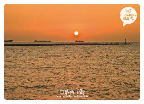 銷售冠軍 美麗台灣 創意景點明信片 (十入組)P9