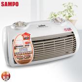 SAMPO聲寶陶瓷式電暖器 HX-FG12P