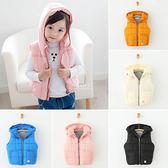 純色壓紋夾棉保暖連帽背心 兒童背心 冬季保暖