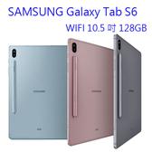 SAMSUNG Galaxy Tab S6  WIFI 10.5 吋 128G T860 支援 S Pen AKG 專業調校四組喇叭【3G3G手機網】