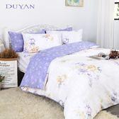 《竹漾》天絲雙人加大床包三件組- 紫勳上仙