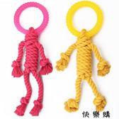 狗狗玩具大狗互動繩結玩具磨牙寵物