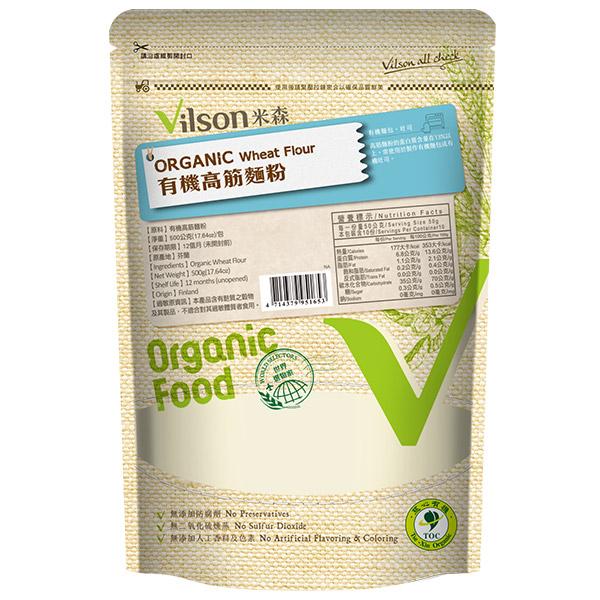 【米森 vilson】芬蘭有機高筋麵粉(500g/包)