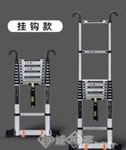 折疊梯 伸縮梯梯子家用折疊鋁合金6米工程5升降單梯掛梯閣樓電工直梯樓梯 西城故事