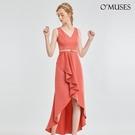 OMUSES V領前短後長魚尾婚宴粉色洋裝禮服*
