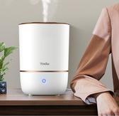 空氣淨化器亞都加濕器家用靜音大容量臥室孕婦嬰兒室內空氣香薰凈化噴霧小型 JD 新年提前熱賣