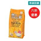 ◤最超值◢日本原裝進口 越之白米 日本低蛋白米最暢銷米款 新潟嚴選 (10袋/包)