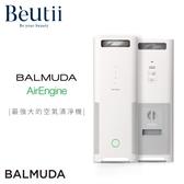 BALMUDA AirEngine 空氣清淨機 (白 x 灰) 日本設計 BALMUDA 百慕達