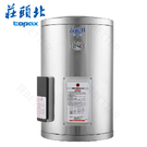【買BETTER】莊頭北儲熱電熱水器 TE-1120不銹鋼儲熱式電熱水器(12加侖/直掛) / 送6期零利率