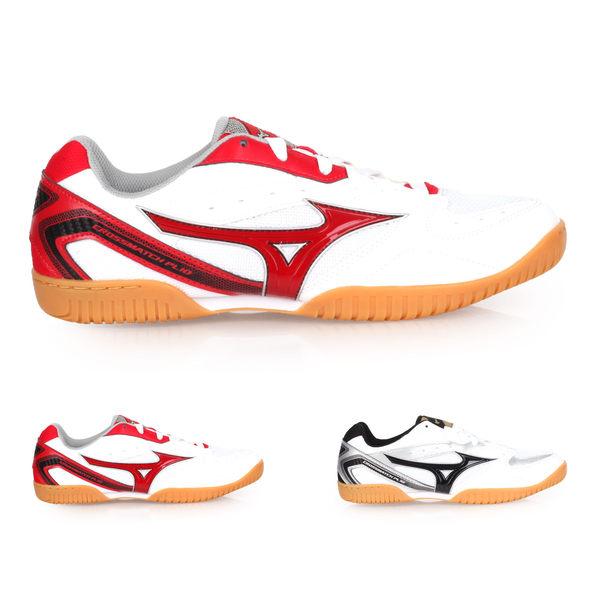MIZUNO CROSSMATCH PLIO RX4 男女桌球鞋 (免運 乒乓 美津濃≡排汗專家≡