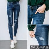【天母嚴選】潑漆刷破彈力丹寧牛仔褲