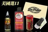 小叮噹的店- 吉他保養 保養組 G901 (A92清潔油+A87弦油棒+指板油+擦琴布)