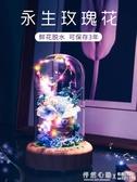 生日禮物永生玫瑰花玻璃罩禮盒情藍色妖姬情人節干花花束 ◣怦然心動◥