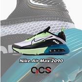 【五折特賣】Nike 休閒鞋 Air Max 2090 GS 白 黑 綠 女鞋 大童鞋 氣墊 半透明鞋面設計 【ACS】 CJ4066-101